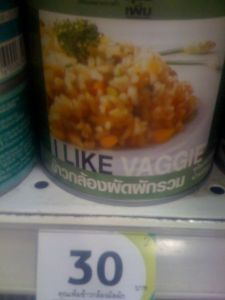 """I LIKE VAGGIE"""