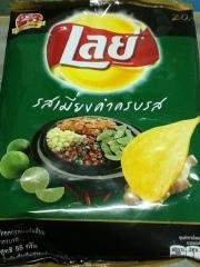 Lays Mieng Kam