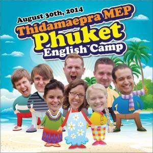 thida phuket camp photo